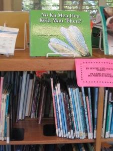 Hawaiian language children's items