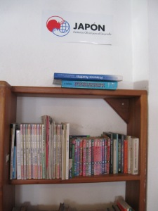 The Japanese or one of several groups that support the library