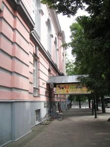 Tallin Central Library